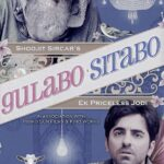 Gulabo Sitabo Full Movie