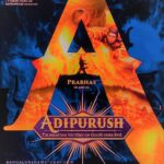 Adipurush Movie Prabhas
